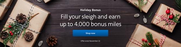 American Airlines AAdvantage eShopping Holiday Bonus